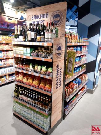 Супермаркет Сільпо, Киев (копія)